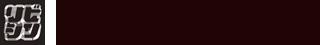 全国理美容新聞〈リビシン〉